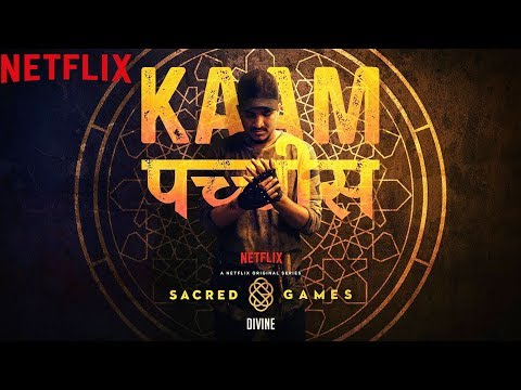 Kaam 25 | Short Film of the Day