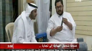 تقرير | تعرف على انواع الأحجار الكريمة من شابين حولا هوايتهما إلى تجارة ، إعداد : عبدالعزيز السليم