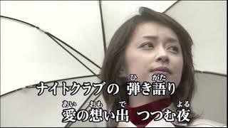清水ゆうこCDデビュー曲.