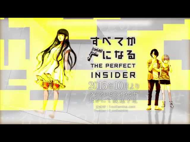 Download Subete ga F ni Naru Sub Indonesia