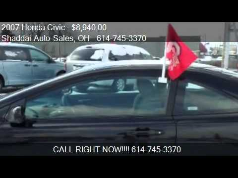 2007 Honda Civic LX 2dr Coupe for sale in Whitehall, OH 4321