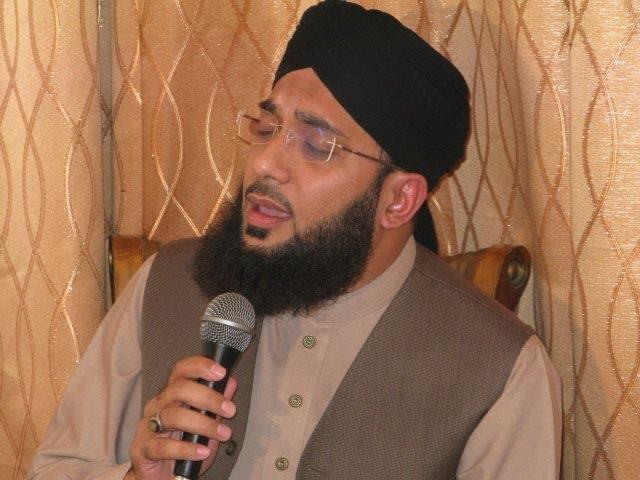 Tu Shah e Khuban Tu Jaane Jaana - Hafiz Karim Sultan Siddiqui With LYRICS