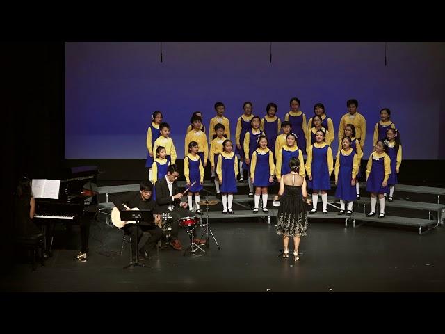 合唱  中班團員 《假使世界原來不像你預期》 (南區少年兒童合唱團)