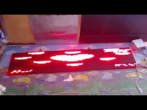 Arduino - LiquidCrystalAutoscroll