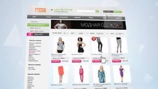 видео шоппинг лайф немецкий телемагазин