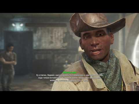 Fallout 4 #02 - Здравствуй Престон