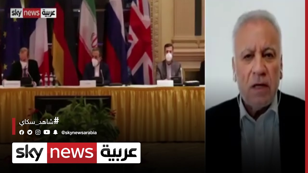 عامر البياتي : المحافظون طالبوا بايدن بالتوقف عن التفاوض غير المباشر مع إيران بشأن النووي  - نشر قبل 20 دقيقة