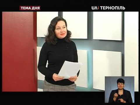 UA: Тернопіль: Тема дня - Ситуація з поширенням кору на Тернопільщині