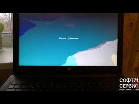 как установить Windows 7 на ноутбук HP 250 G5