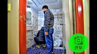 하대원 제일아파트 욕실 인테리어 공사 21.1.21