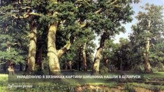 видео Вязниковский историко-художественный музей