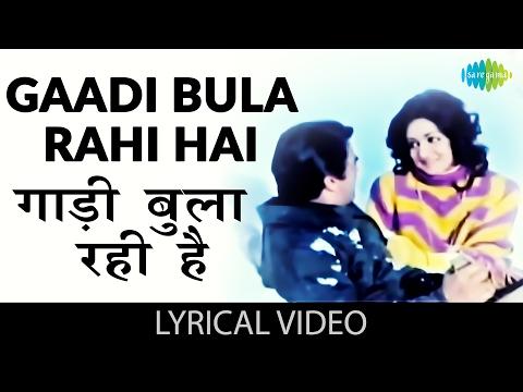 Gaadi Bula Rahi Hai with lyrics | गाडी बुला रही है गाने के बोल | Dost | Dharmendra/Hema Malini