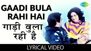Gaadi Bula Rahi Hai with lyrics | गाडी बुला रही है गाने के बोल | Dost | Kishore | Dharmendra | Hema