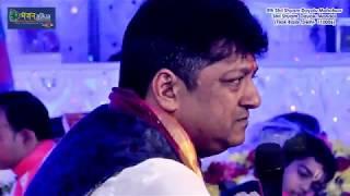 Sanjay Mittal ji Bhajan     Aaja Aaja tu Karde Meherbaniya    Shyam baba kirtan    Bhajan Simran
