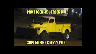 4x4 Pro Stock Truck Pull - Greene County Fair