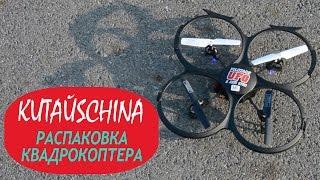 квадрокоптер (дрон) Pilotage UFO 6-axis обзор