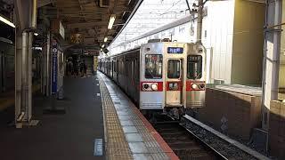 京成3600形3688編成リバイバルカラー 普通 上野行き 津田沼発車