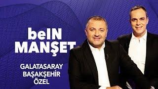 beIN MANŞET | 19.05.2019 | Galatasaray-M. Başakşehir Özel #MehmetDemirkol #MuratCaner