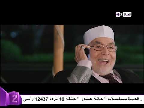 مسلسل دنيا جديدة - الحلقة السادسة عشر  -  Doniea Gdeda Eps 16
