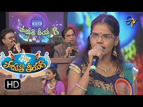 Padutha Theeyaga | Grand Finals | 9th April 2017 | Full Episode | ETV Telugu