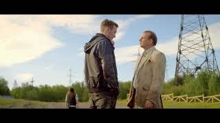Как назло Сибирь - Trailer