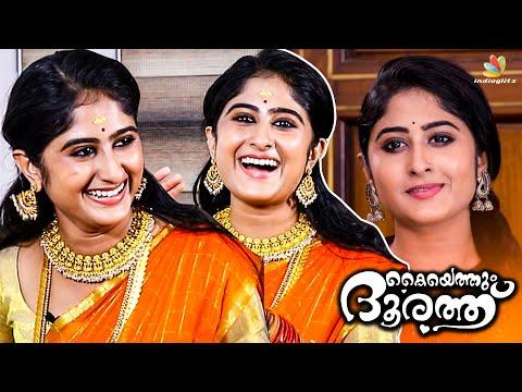 എനിക്ക് Boyfriend ഇല്ല: Krishna Priya Interview | Kaiyethum Doorath Serial, ZEE Keralam TV