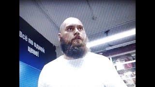 БЕСПРЕДЕЛ В ФИКС ПРАЙСЕ  (запрет на видео съемку Кемерово)
