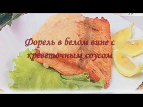 Блюда из рыбы рецепты с фото на Поварру 5773 рецепта рыбы