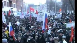 Суд над Путиным (Путин, России, ответь!)