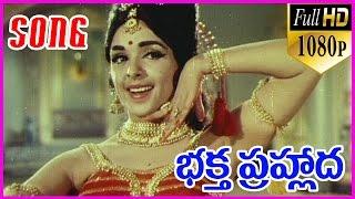 Bhaktha Prahlada Telugu 1080p Video Songs - RoseTeluguMovies