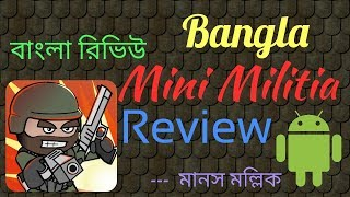 Mini Militia || Android Game Review and Tips (In Bangla)