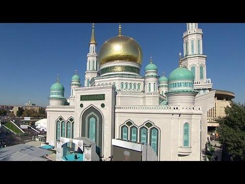 Inauguration de l'ancienne mosquée à Moscou