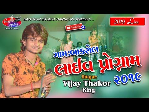 Laiv Program (Bakrol) Singer_Vijay Thakor King...Santram Digital Studio