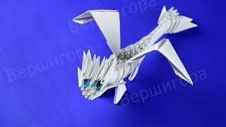 Как сделать Дневную Фурию (подружку Беззубика) из бумаги ✿ Оригами из модулей