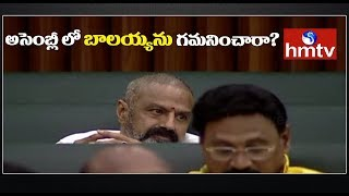 Nandamuri Balakrishna In AP Assembly | hmtv Telugu News
