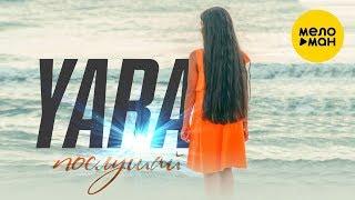Download YARA -  Послушай Mp3 and Videos