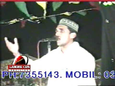 Qari Shahid Mehmood Naat MEEM