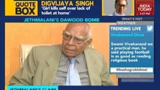 Dawood Said No Third Degree Torture: Ram Jethmalani