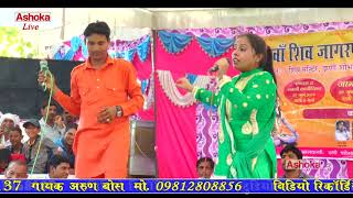 Dhani Shobha Vishal Ragni Compitition Singer Arun boss rata 6