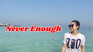 Granting Request- Never Enough Cover   nouella jane