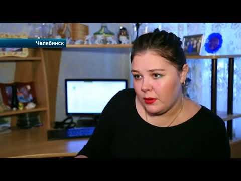 Жители Челябинска пожаловались на регулярное вымогательство денег в школах