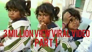 அடுத்த வைரல் வீடியோ viral video part 1