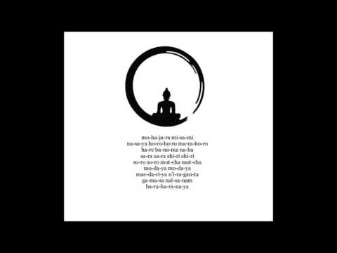 Zen Meditation Chant - The Great Dharani (with lyrics)