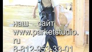 Ремонт  пола(Паркет ателье - исправляет и ремонтирует пола после некачественных работ .ремонт пола из доски.,паркет,п..., 2009-05-31T11:28:13.000Z)