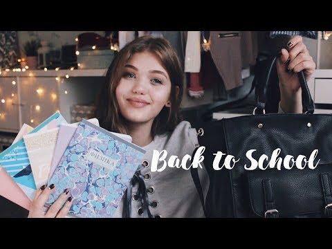 Покупки к Школе  / Канцелярия | Back To School [ Бэк ту скул]