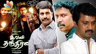 Ivan Thanthiran Director Crying for Help | Samuthirakani, Cheran, RJ Balaji