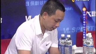 2009 波爾盃大專保齡球挑戰賽 冠軍賽2 何璟晟 VS王清輝
