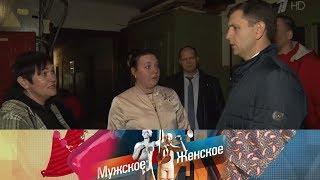 Решето. Мужское / Женское. Выпуск от 11.12.2019