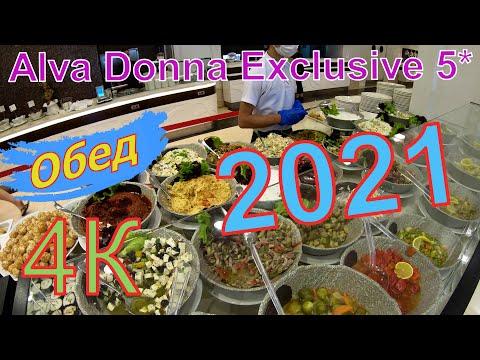 Alva Donna Exclusive Hotel \u0026 Spa 2021 чем кормят на обед, Белек, Турция  - 4К видео