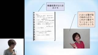 2013年9月8日(日)開催 HER2陽性乳がん患者さんのための情報発信セミナー...